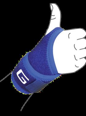 Neo G Wrist Guard